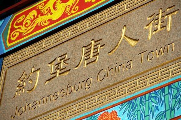 johannesburg-china-town-afrique-du-sud-decouverte
